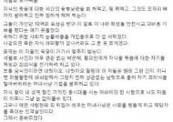 """차명진 """"세월호 유족들, 진짜 징하게 해쳐 먹는다…지겹다"""""""