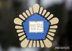 남·녀 제자 <!HS>성추행<!HE>한 50대 교수 '벌금 2000만원'