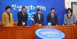 '김학의 사건'에 이어 '세월호 참사'로 황교안 정조준한 민주당