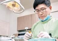 [건강한 가족] 내 치아랑 똑같네 … 잇몸 살리는 '무절개' 임플란트의 마법