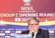 C조 속한 韓, 프리미어12 일정표 공개…쿠바와 마지막 경기
