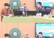 """홍경민, """"아이돌계에 방탄소년단, 축가계엔 유리상자···넘볼 수 없다"""" (컬투쇼)"""