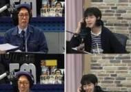 """""""내 귀차니즘에 '그분'은 예외""""..조병규, 연인 김보라 언급 (철파엠)"""