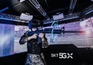 VR로 사격훈련·AR로 전술 지휘…SKT·육사, 5G 기반 '스마트 육군사관학교' 구축