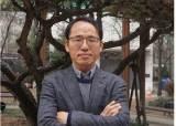 세종대 바이오산업융합학과 진중현 교수, 신개념 벼<!HS>품종<!HE> 개발