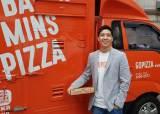 KAIST 나와 길거리 피자 장사···'포브스 30인' 된 푸드트럭