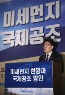 '전경련 패싱' 2년 만에 깨졌다...환경부 장관 전경련 회관서 축사