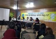 """'세월호 기록관' 찬반 나뉜 진도 """"세계명소"""" vs """"트라우마"""""""