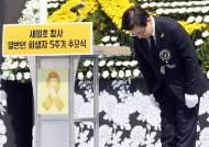 """황교안 """"차명진·정진석 발언, 진심으로 사죄""""…19일 당 윤리위 소집"""