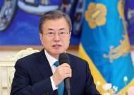 文대통령, 이미선·문형배 보고서 18일까지 재송부 요청