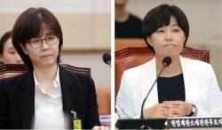 """주식 투자 헌재 후보 사퇴했던 이유정 """"5억이 아니라 8000만원 때문에 기소"""""""