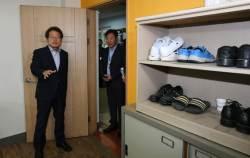 <!HS>서울시<!HE>교육청 '장애학생 폭행' 인강학교 공립전환…특수교육 강화