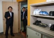 서울시교육청 '장애학생 폭행' 인강학교 공립전환…특수교육 강화