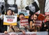 위헌 사흘 만에 첫 '낙태죄 폐지 법안'…<!HS>공동발<!HE>의에 민주당 0명인 이유는