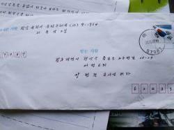 """""""항상 죄책감에 사로잡혀 지냈습니다""""… 이준석 전 세월호 선장 옥중 편지 공개"""