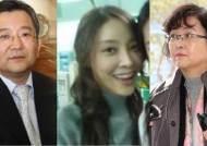 수사단 조사단 왜 서울동부지검으로 몰리나…'한지붕 세가족' 동부지검