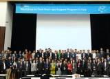 SBA, ADB 공동개최 글로벌 창업지원 워크숍 성료