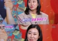 """'한밤' 라미란 """"'걸캅스'서 액션배우 변신..레슬링 배웠다"""""""