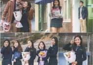 '그녀의 사생활' 박민영, '현실 덕질' 하던 여고생 시절