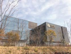 국내 첫 투자개방병원 녹지병원 결국 취소 …소송전 예고