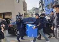 """박유천 자택 압수수색 현장…주민들 """"한번도 모습 못봤다"""""""