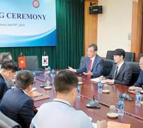 [<!HS>열려라<!HE> <!HS>공부<!HE>+] 베트남 주요 대학들과 교류, 박항서 감독을 명예초빙교수로 위촉