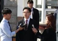 """""""진실은 아무리 멀리 던져도 다시 돌아온다""""…구치소 떠난 김경수"""
