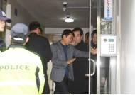 [단독]'정신감정 전력' 진주 살인범, 석달전엔 여직원 폭행