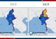 외교부, 미얀마·방글라데시 접경지 특별여행경보 발령