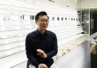 """[폴인인사이트] 국내 최초 3D 프린팅 안경 만든 회계사… """"다음 목표는 인공지능 안경 추천"""""""
