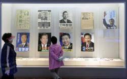 2년 넘게 창고서 잠자는 박근혜 전 대통령 기록물