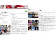 """김기현 """"정치경찰 수사권 남용"""" , 황운하 """"고래고기 사건 앙갚음"""""""