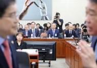 """[포토사오정]""""찌질하다"""", """"사과해라""""…고성 오간 KT 아현지사 화재 청문회"""