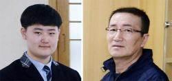 안중근 재판기록 등 일본서 사들여, 3·1운동 100주년 맞아 기증한 가족