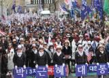 """또다시 '박근혜 석방론'···황교안 """"이렇게 오래 계신 분 없다"""""""