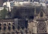 노트르담 대성당 5~6년 문 닫는다…새 첨탑 설계 국제공모 부쳐