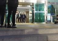 박유천, 체모 대부분 제모···마약 투약 혐의 '부인'
