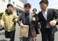 검찰, 김기현 전 시장 동생 수사한 경찰관 구속영장 청구