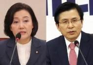 """박영선 """"황교안에 김학의 CD 말하자 귀까지 빨개졌다"""""""
