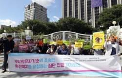 """'복지 사각지대' 사라질까…""""부양의무자 기준 전면 폐지 추진"""""""