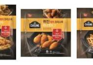 [화제의 맛] 에어프라이어 훈풍에…전용 간편식 시장 '쑥쑥'