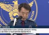 """[영상]경찰이 밝힌 진주 묻지마 살인범 진술, """"음해세력에 대해서…"""""""