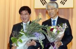 서기석·조용호 헌법재판관, 오늘 퇴임…헌재 진보색 더 짙어질까