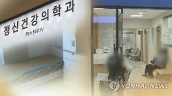 """""""가족이 요청…"""" 멀쩡한 부부 정신병원에 이송한 응급센터 직원"""