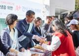 광운대, 외국인 <!HS>유학생들<!HE>을 위한 A+간식 나눔 행사