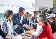 광운대, 외국인 유학생들을 위한 A+간식 나눔 행사