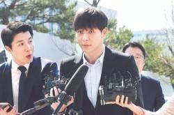 [사진] 박유천 마약 투약 혐의 경찰 출석