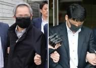 """[속보] '신생아 사망사고 은폐 의혹' 분당차병원 의사 2명 구속…""""증거인멸 우려"""""""