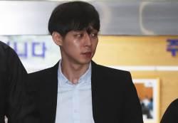 피로 호소해 마무리 못한 조사…박유천 비공개리에 2차 경찰 출석