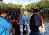 그리스 유적지서 낙뢰사고로 한국인 관광객 포함 4명 경상…병원 치료